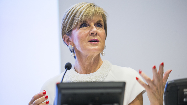 Image of Hon Julie Bishop MP, Minister for Foreign Affairs launching the IDM at the 2017 ACFID conference in Canberra.